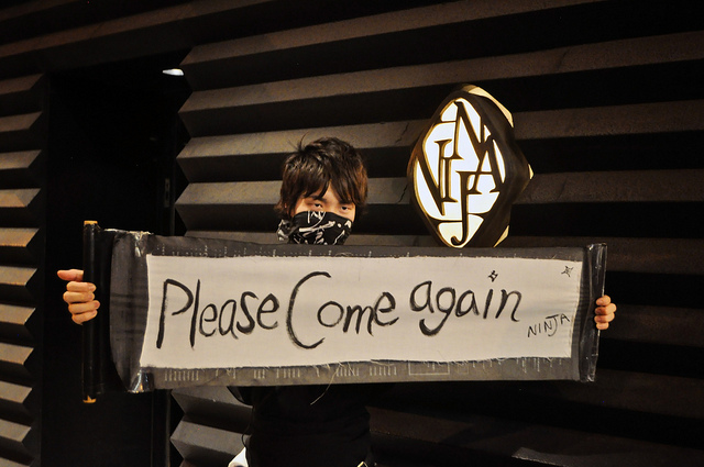 Please come again