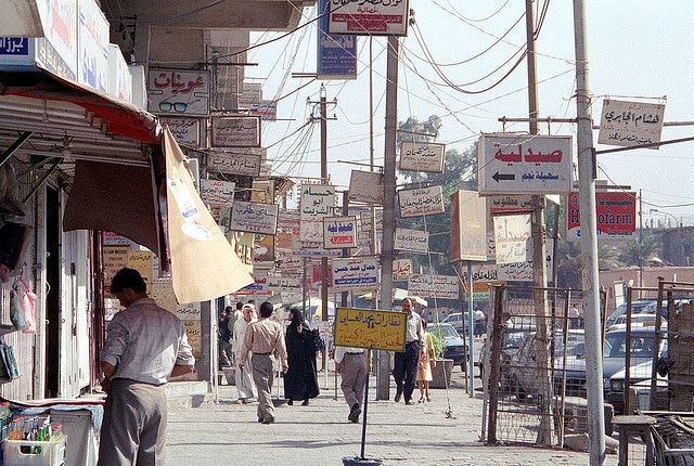 City of Baghdad, Iraq