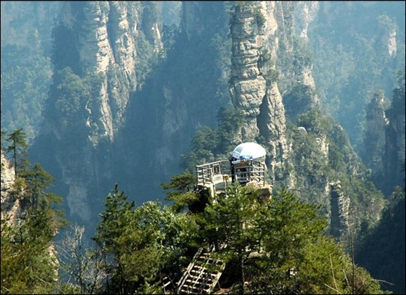 China renames Avatar mountain