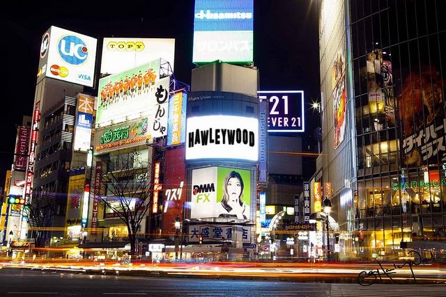 Hawleywood On Shibuya Crossing, Tokyo.