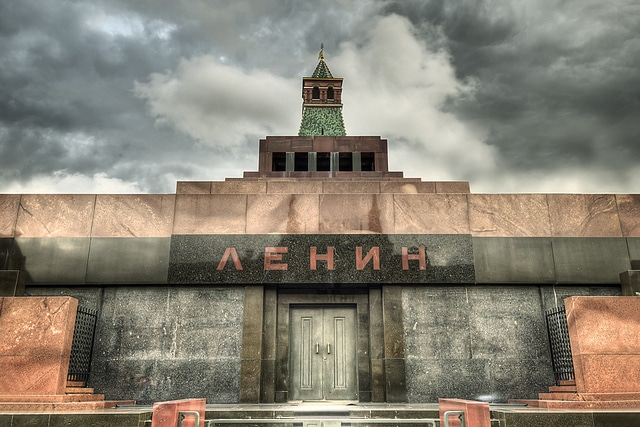 Lenin Mausoleum in Russian alphabet