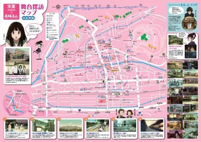 Takayama manga map