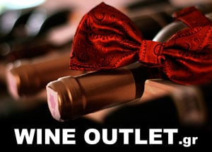 wineoutlet