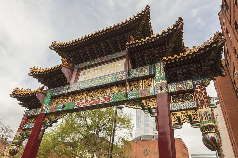 Chinese arch in Manchester